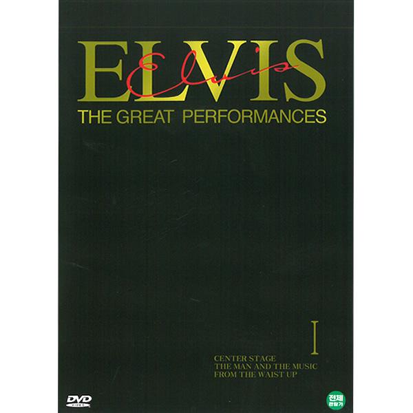 新入荷SALE中 先着50名様まで398円で販売中です DVD エルヴィス プレスリー ELVIS THE GREAT PERFORMANCES1 輸入盤 Elvis Aron Presley キング 世界史上最も売れたソロアーティスト メール便 注文後の変更キャンセル返品 オブ 輸入盤DVD ミュージック 洋楽 名曲 ロックンロール ミュージシャン エルビスプレスリー ライブ アメリカ 映画俳優 音楽 高級