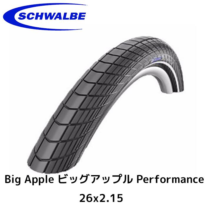 SCHWALBE シュワルベ Big Apple ビッグアップル Performance 26x2.15 Wire タイヤ 自転車 26インチ