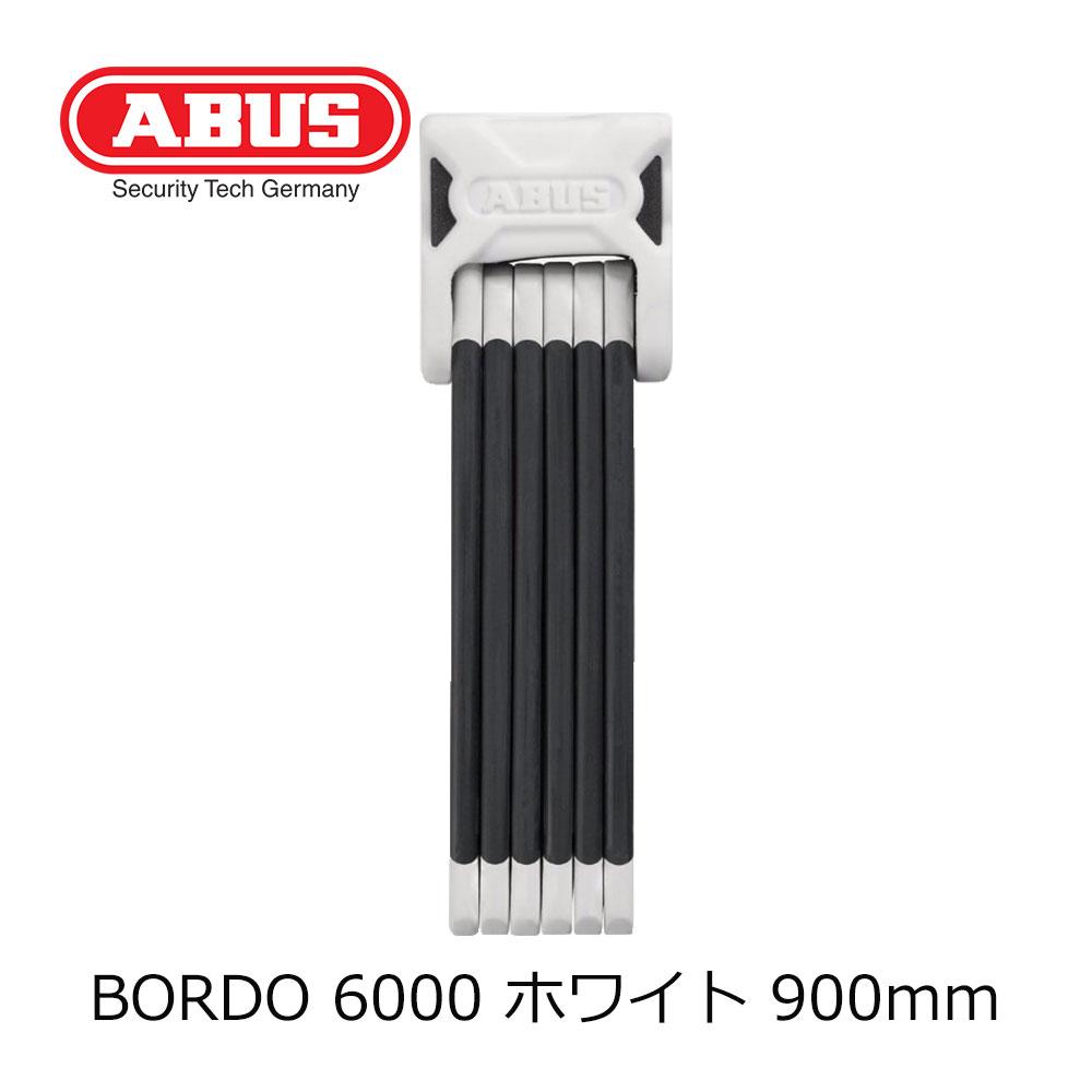 ABUS アブス Bordo 6000 ホワイト, 900mm 自転車 鍵 ロック ロードバイク アバス