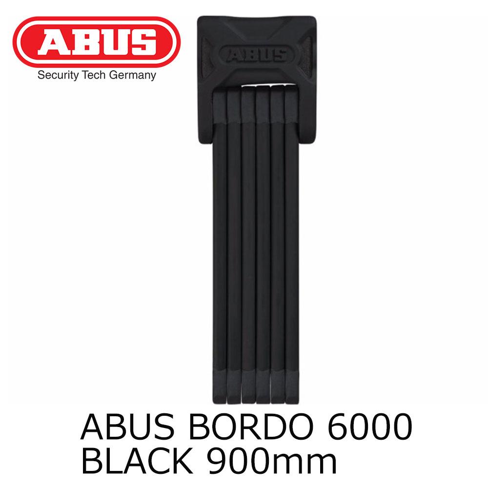 ABUS (アブス) Bordo 6000 (フルブラック、 900mm) キー 自転車 鍵 ロック ロードバイク 盗難防止