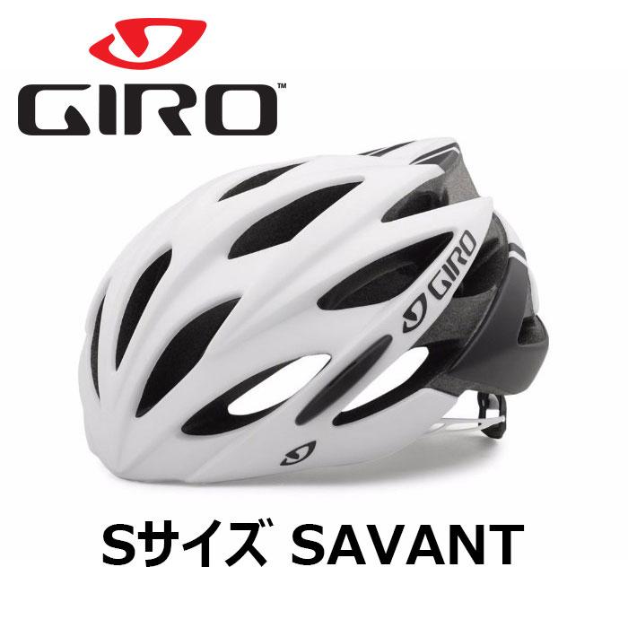 GIRO ジロ Savant サヴァント Helmet ヘルメット ブラック / ホワイト Sサイズ 自転車 ロードバイク