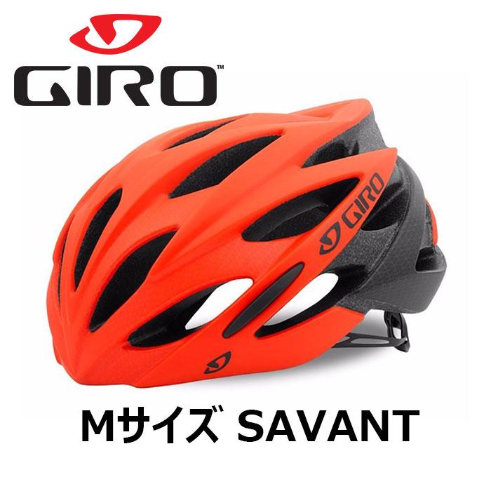 GIRO ジロ ヘルメット Savant サヴァント メンズ レッド、 Mサイズ 自転車 ロードバイク
