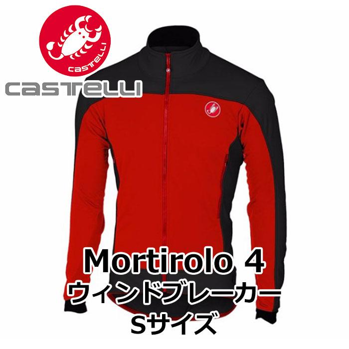 Castelli (カステリ) Mortirolo 4 モルティローロ4 Windbreaker ウィンドブレーカー レッド/ブラック (Sサイズ) 防寒ウェア 自転車 ロードバイク