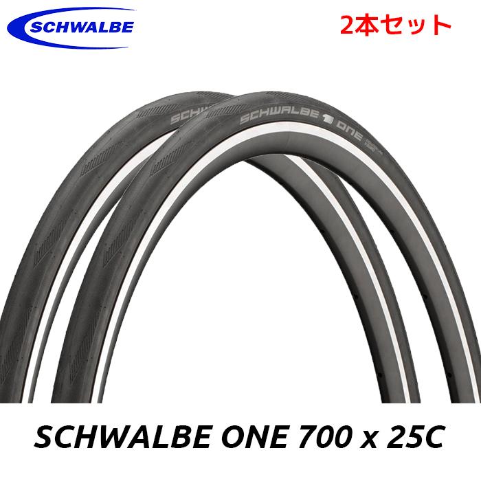 2本セット Schwalbe シュワルベ SCHWALBE ONE シュワルベワン WO クリンチャー 700×25C 自転車 タイヤ ロードバイク 700C