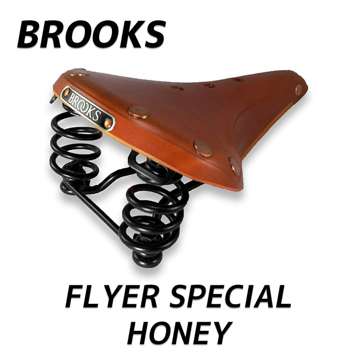 BROOKS ブルックス FLYER SPECIAL フライヤー スペシャル サドル ハニー 自転車 ロードバイク