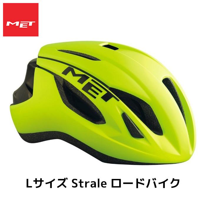 MET メット Strale ストラーレ ロードバイクヘルメット イエロー/ブラック Lサイズ 自転車