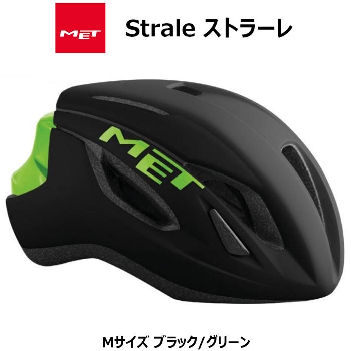 MET ( メット ) Strale ストラーレ ロードバイク ヘルメット ( ブラック / グリーン , Mサイズ ) 自転車