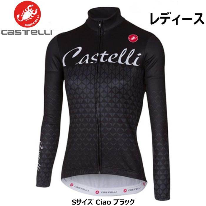 Castelli ( カステリ ) レディース Ciao チャオ ロングスリーブ ジャージ ( ブラック Sサイズ ) ロードバイク 自転車 サイクルジャージ 長袖