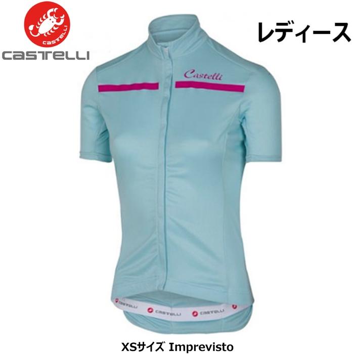 Castelli カステリ レディース サイクルジャージ Imprevisto ブルー / ラズベリー XSサイズ 自転車 ロードバイク 半袖