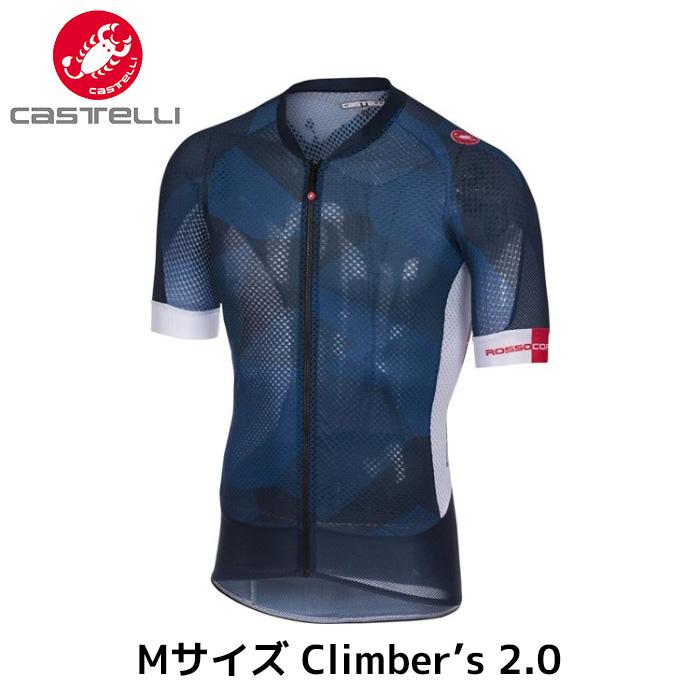 Castelli カステリ Climber's 2.0 クライマーズ2.0 ジャージー Dark/infinity Blue/White Mサイズ 半袖 ロードバイク 自転車