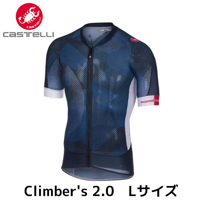 Castelli カステリ Climber's 2.0 クライマーズ2.0 ジャージー Dark/infinity Blue/White Lサイズ 半袖 ロードバイク 自転車