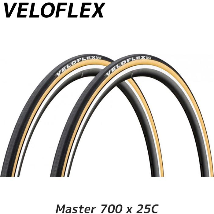 2本セット Veloflex ヴェロフレックス Master マスター クリンチャー タイヤ 700c ブラック 700×25C マスター25 自転車 ロードバイク