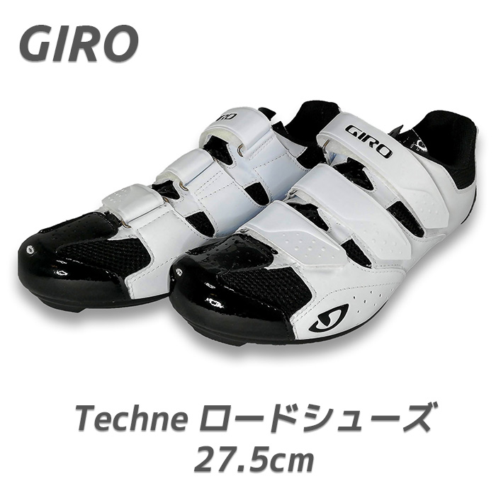 Giro ジロ Techne Road Ride Shoes ロードバイク ビンディングシューズ EU43 27.5cm ホワイト 2つ穴 3つ穴 クリート対応 自転車