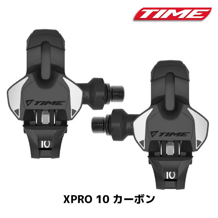 TIME タイム ビンディング ペダル 自転車 ロードバイク 軽量 XPRO 10 Carbon カーボン