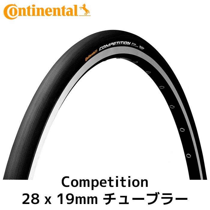 Continental コンチネンタル COMPETITION コンペティション チューブラー タイヤ 28x19mm ブラック 自転車 ロードバイク