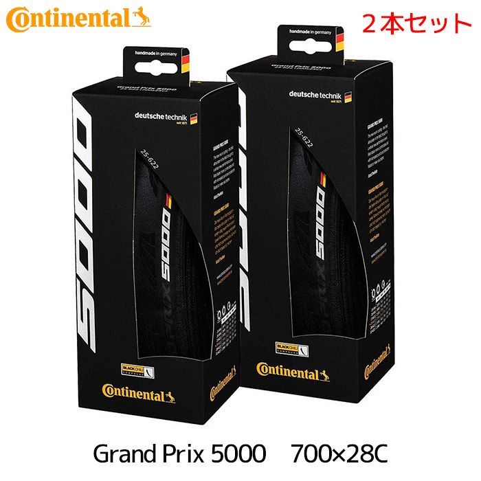 2本 セット Continental コンチネンタル GRAND PRIX 5000 グランプリ5000 700×28C クリンチャー 700 28C ロードバイク