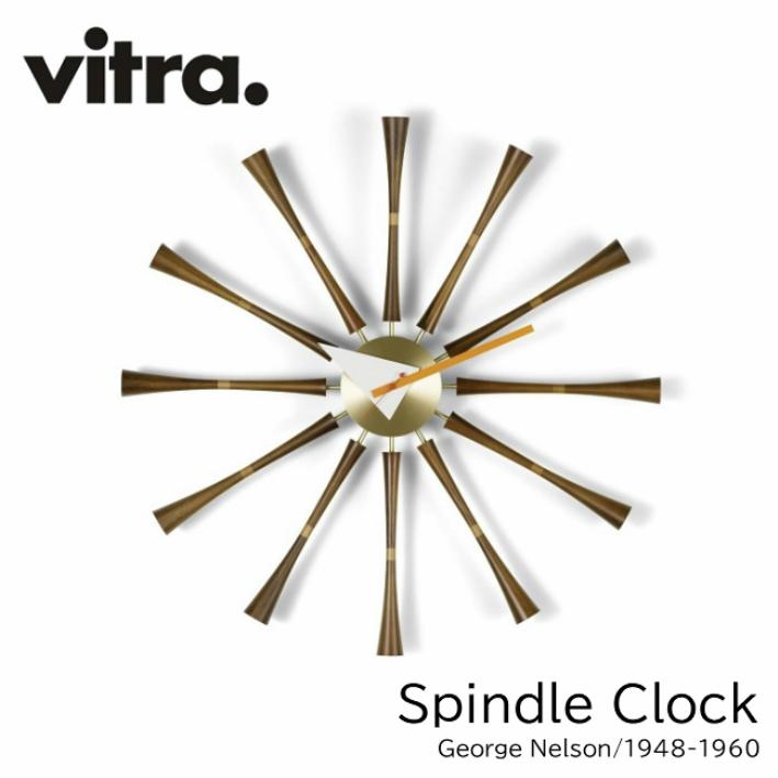 スピンドルクロック 宅送 Spindle Clock ウォールデコ オフィス キッチン 子ども部屋 vitra ヴィトラ Nelson ネルソン おしゃれ George ジョージ ミッドセンチュリー 時計 訳あり品送料無料 壁掛け時計 送料無料