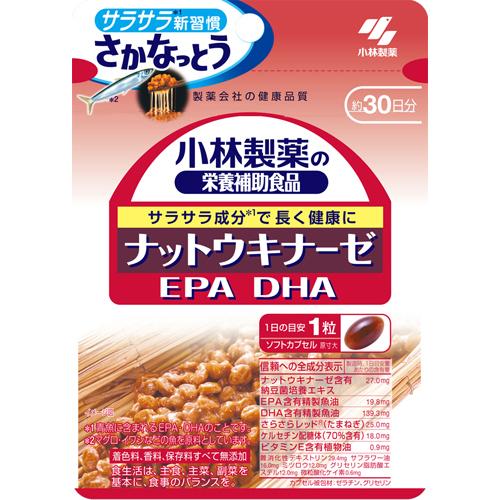 [小林製薬]ナットウキナーゼ・DHA・EPA(30粒)約30日分 送料無料の場合、ネコポスでも出荷しておりますので時間を指定していただいても対応できない場合がございます。