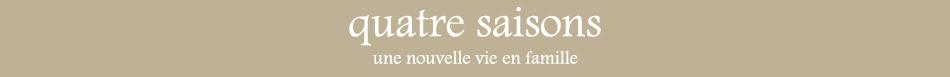 キャトル・セゾン 楽天市場店:自然を感じながら豊かに住まうパリの暮らし キャトル・セゾン