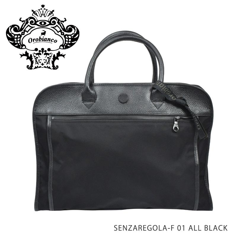 Orobianco オロビアンコ SENZAREGOLA-F 01 ALL BLACK 92132 CH21 メンズ ビジネスバッグ 鞄 かばん 2WAYブリーフ ショルダー 正規品 おしゃれ