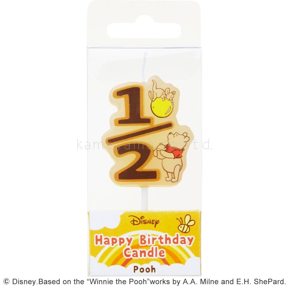 ディズニー ハッピーバースデー キャンドル 数字「くまのプーさん 1/2」  1個 (カメヤマキャンドル)