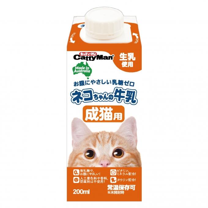 ネコちゃんの牛乳 猫用牛乳 超激安 成猫用 ペット用牛乳 200ml 絶品 キャティーマン
