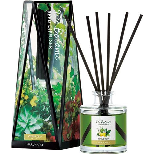 芳香剤 アロマスフール リードディフューザー デイズボタニック シトラスデュー 120ml 3個セット 日本製