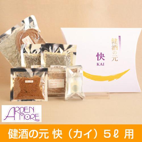 アーデンモア 健康食品(容器付) 健酒の元 快(カイ)5リットル用 510g