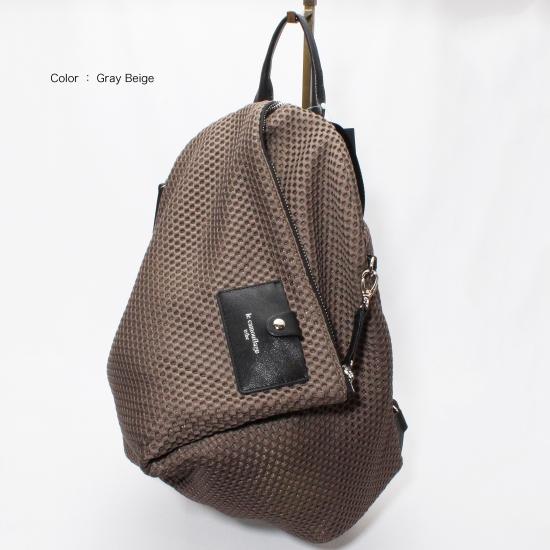 【あす楽】【送料無料】le camouflage tribe ル カムフラージュ カナル リュック 2色 FB50357【レディースファッション 鞄 おしゃれ 大人リュック シンプル ユニセックス デイリー カジュアル きれいめ A4サイズ可】