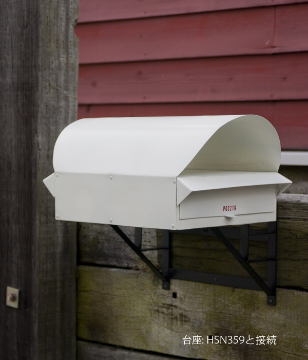 【送料無料】【同梱不可】クラシックポスト 2色【AXCIS(アクシス)/ホームステッド(Homestead)/スタンド型ポスト/郵便受け/Mail Box/メールボックス/アンティーク/おしゃれ/カントリー】