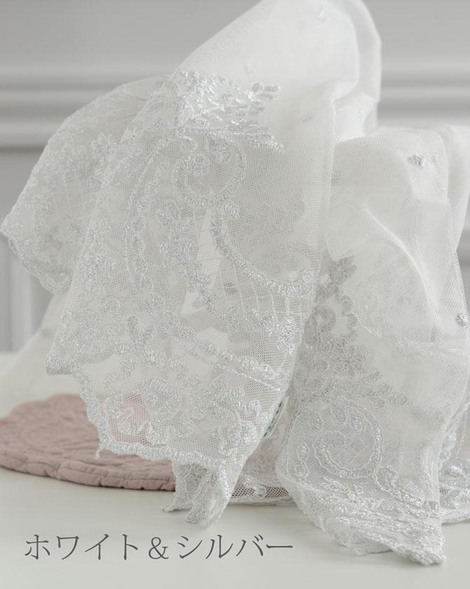 テーブルクロス ASTA embroidery ホワイト&シルバー 516919315【LENE BJERRE DESIGN デンマーク】