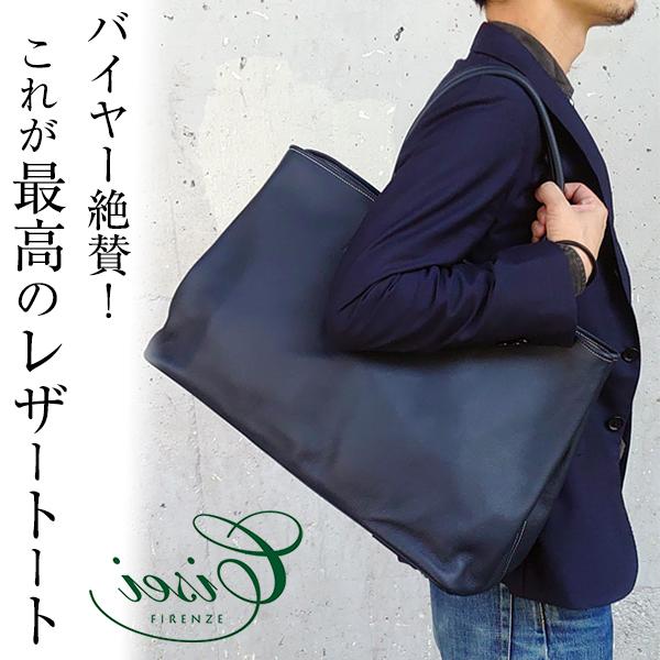 バッグ ネイビー Cisei Cisei / 941nv ネイビーチセイ / 941/レザートートバッグ バッグ チセイ 941nv 941/レザートートバッグ