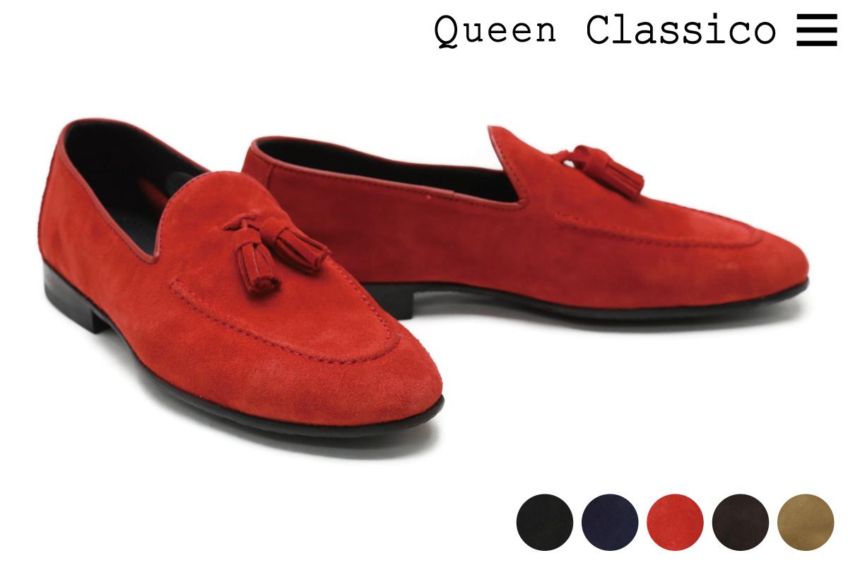 驚きの値段 クインクラシコ / QueenClassico メンズ ドレスシューズ 2623s タッセルスリップオン ブラックスエード ネイビースエード レッドスエード ダークブラウンスエード ベージュスエード, 木らく部 a4fb1cfd