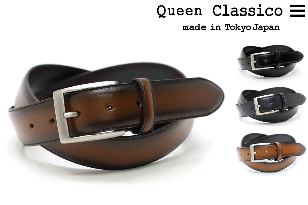 クインクラシコ / QueenClassico sd2001 ベルト ブラック ブラウン コニャック ネイビー