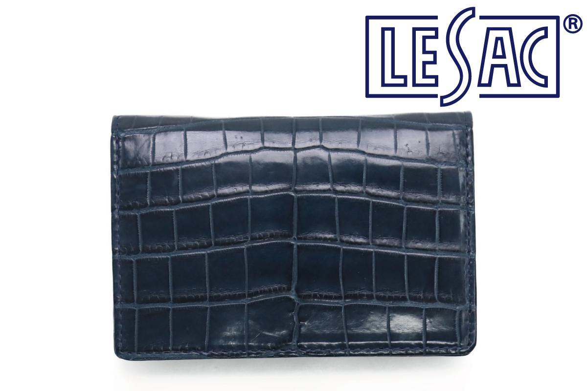 レザック / LE'SAC 革小物 8130nv クロコダイルレザーカードケース ネイビー 国産(日本製)