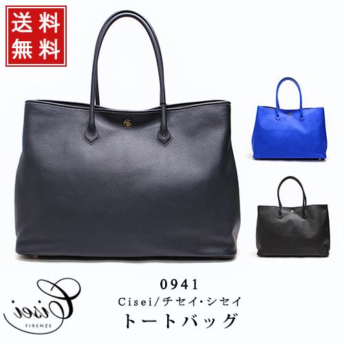 Cisei チセイ シセイ レザー トートバッグ 941-a メンズ ブラック ブルー ネイビー