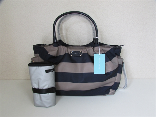 Kate spade Kate spade diaper bag baby Stevie Cambridge stripe grey / Navy kate spade back Stevie Baby (WKRU1727) Cambridge Stripe quail/mdnt *