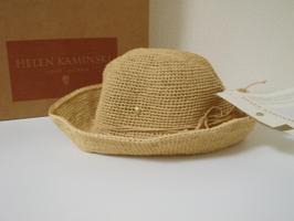 海倫 · 卡明斯基卡明斯基折疊帽子 Lombardi 自然海倫 · 卡明斯基倫巴第大區天然 Provence10 (普羅旺斯 10) 比濃椰材料在斯里蘭卡的 /Made。