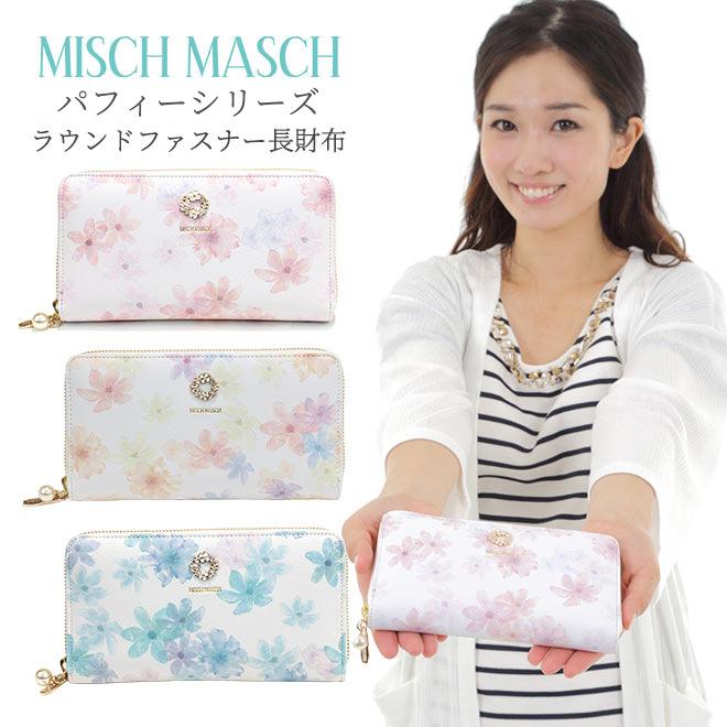 2b9c37ec25e7 ... MISCH MASCH・ミッシュマッシュ リボン・レディース・エレガンス・かわいい・カワイイ ギフト 財布