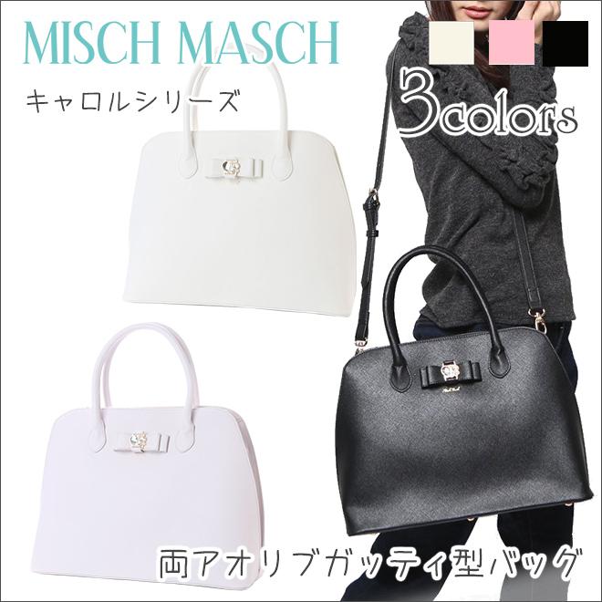 ミラーチャーム付トートバッグ MISCH MASCH サニー (グレー) ミッシュマッシュ