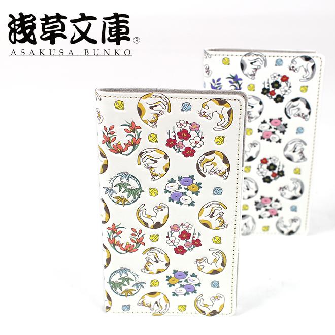 スマホケース 手帳型 かわいい 全機種対応 浅草文庫 猫と四君子 69680