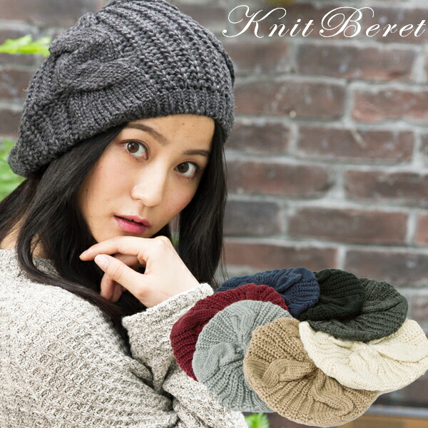 f4fab490505 queenhead  Sagging is so cute knit beret style hat hats ladies mens ...