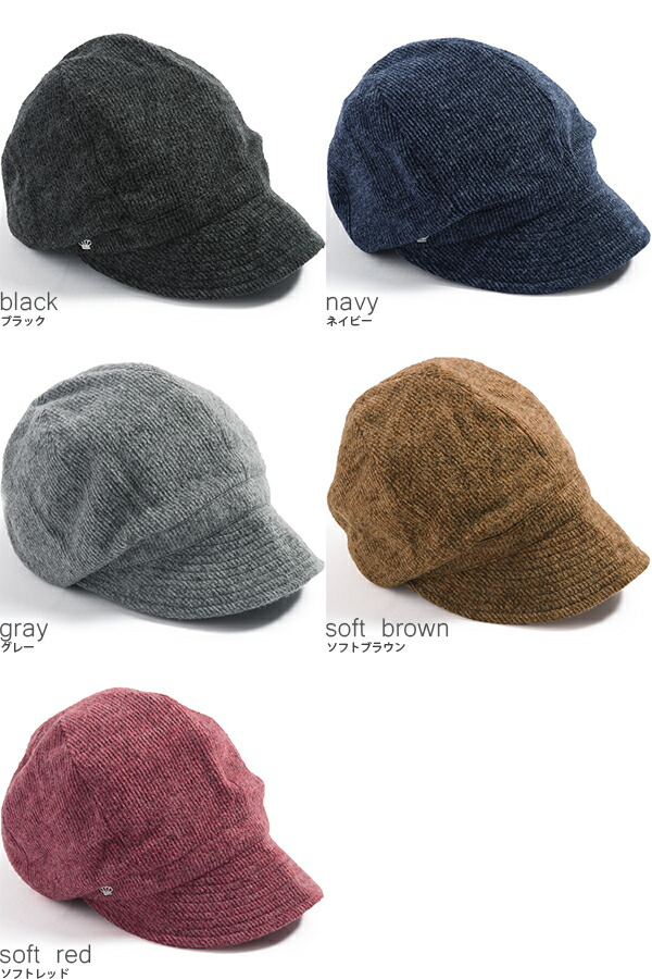 2492248c94ed2 The size 56cm - 64cm casquette UV measures that hat Lady s has a big for    cold protection measures excellent at a small face effect