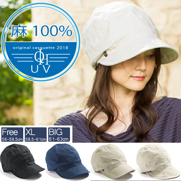02e13e18b3084 It is a gift in Mother s Day in the summer when a 56-63cm UV cut hat Lady s  big size awning folding broad-brimmed bicycle excellent at a small face  effect ...