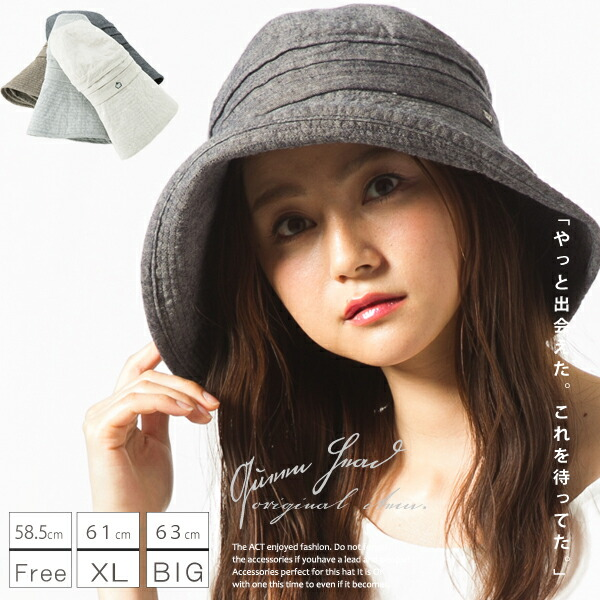 Small faces and UV care effects outstanding 58.5 - 63 cmUV fly high cut women s  hats size awning folding actress Hat brim wide bicycle Hat UV cut summer ... a3f550578d5