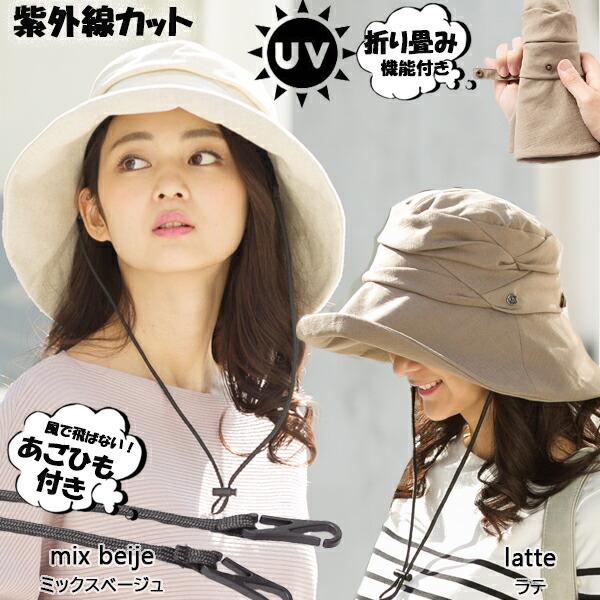 自転車で風に飛びにくい!レディース帽子のおすすめはありますか?