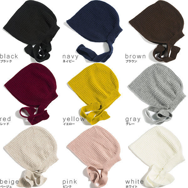 780a2a8653ca8 Knit hat hat Lady s trip to big size men gap Dis gift Mother s Day athletic  meet