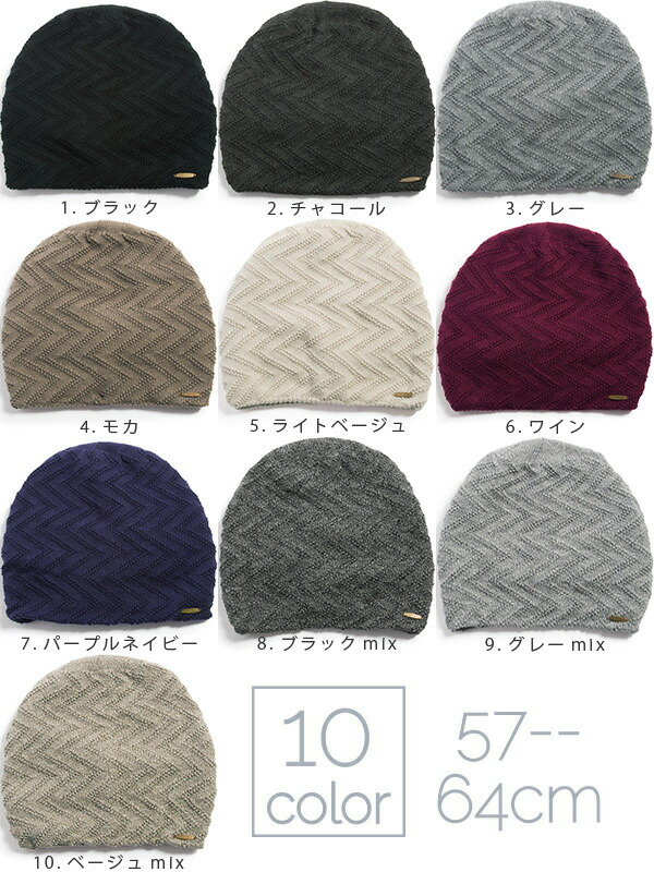 e6f7409677101 It is fall and winter in the silhouette knit hat Lady s men hat Lady s big  size hat men s big size hat autumn that I tighten it