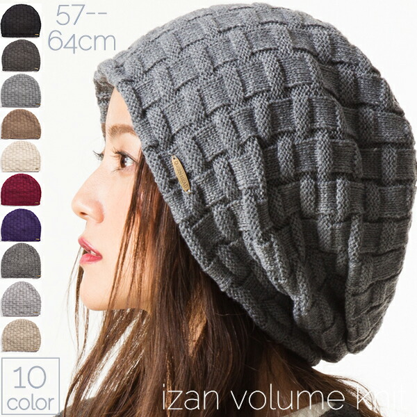 It is fall and winter in the size hat men s big size hat autumn that the ... 242fb299217