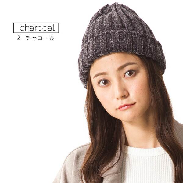 6a8adab4b8993 It is cold protection measures knit hat 48az gt as a substitute for the  fall and winter ear expectation in knit hat beautiful silhouette knit hat  Lady s men ...